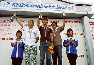 2005年、岩城滉一さんと共に