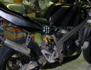 鳥肌 ミニバイク