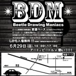 beetle drawing maniacs